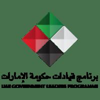 برنامج قيادات حكومة الإمارات
